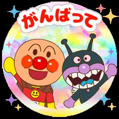 สติ๊กเกอร์ไลน์ Anpanman: Sticker Fun
