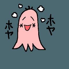 Octopus chan