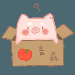 It's your little pig