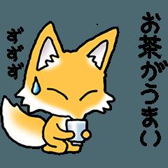 Petite Fox Part 1