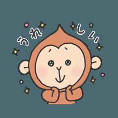 a sauna holic little monkey