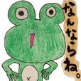 The frog Keromaru's daily life