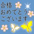 毎年使える♪優しい桜の春スタンプ♪