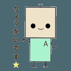 Hina robot sticker2