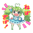 Seaweed Girl Gibasa-chan