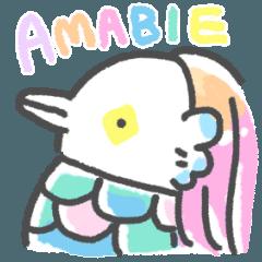 I am amabie