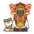 Mazu & Tiger god bless you