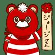 Unofficial Mascot Joji Z