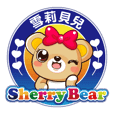 Sherry Bear