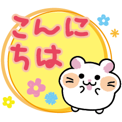 Hamster PACCI& Cat man Big Bold Sticker
