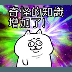 軟Q貓_各種增加!