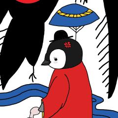 さんちゃんのお友達 (花札 コレクション)