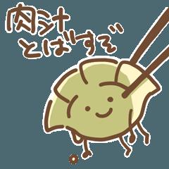 Gyoza and Friends(Japanese Dumplings)