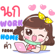 Nok : Work From Home