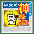 にゃんこスポーツ!2