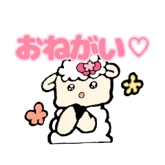 Rabbit and Sheep!!