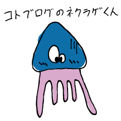 Mr.Jellyfish, appearing on Kotoblog.