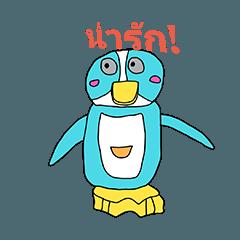 penguin own