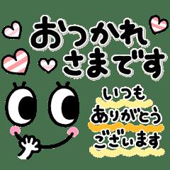 kao_no_sticker