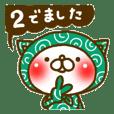 furoshiki NEKO2