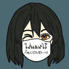 Wear Mask - Covid 19