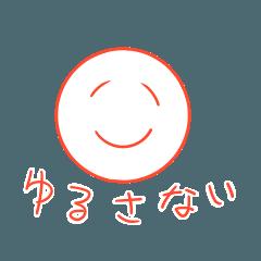 NIKOCHAN stickers