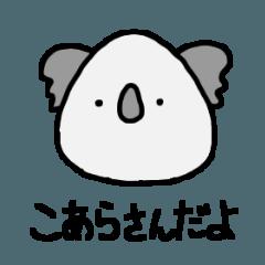 Mainichi koala sticker