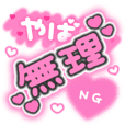 Kawaii! Japanese sticker. vivid pink 2