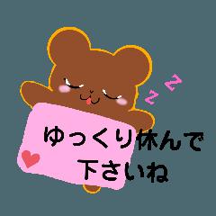 little bear  stickers
