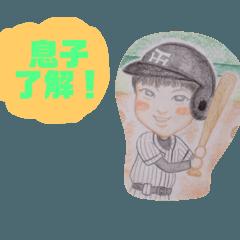 野球家族2020
