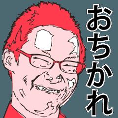 coshimoto's sticker_04