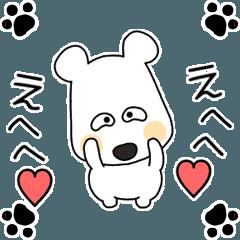 Yuru-dog.1