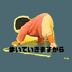 babutan_20200322145858