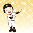 Go! N-Gakuen Baseball Club