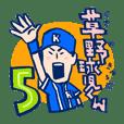 BaseballBoy5