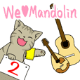 We love Mandolin 2