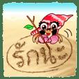 ลายเส้นบนพื้นทราย และ ปูเสฉวน (ภาษาไทย)