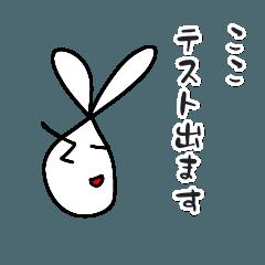 The line rabbit (teacher version)