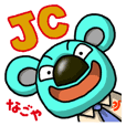JCI NAGOYA KOALA -JCI words ver.-