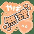 Kawaii! Japanese sticker. vivid orange
