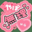 Kawaii! Japanese sticker. vivid red