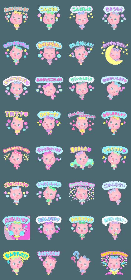 Chic pig BUPITAN Japanese Stickers