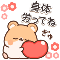 Soft and relaxed hamster 2