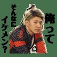 簗田一輝選手(競輪).