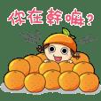We are Citrus Family