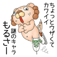 Cute Morusa Sticker