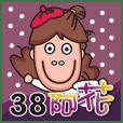 38FLOWER GIRL