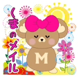 Cute bear meil