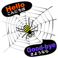 "The Spiders ""Hello Good-bye""(E/J)"
