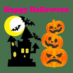 Happy Halloween!! Pumpkin – LINE stickers | LINE STORE